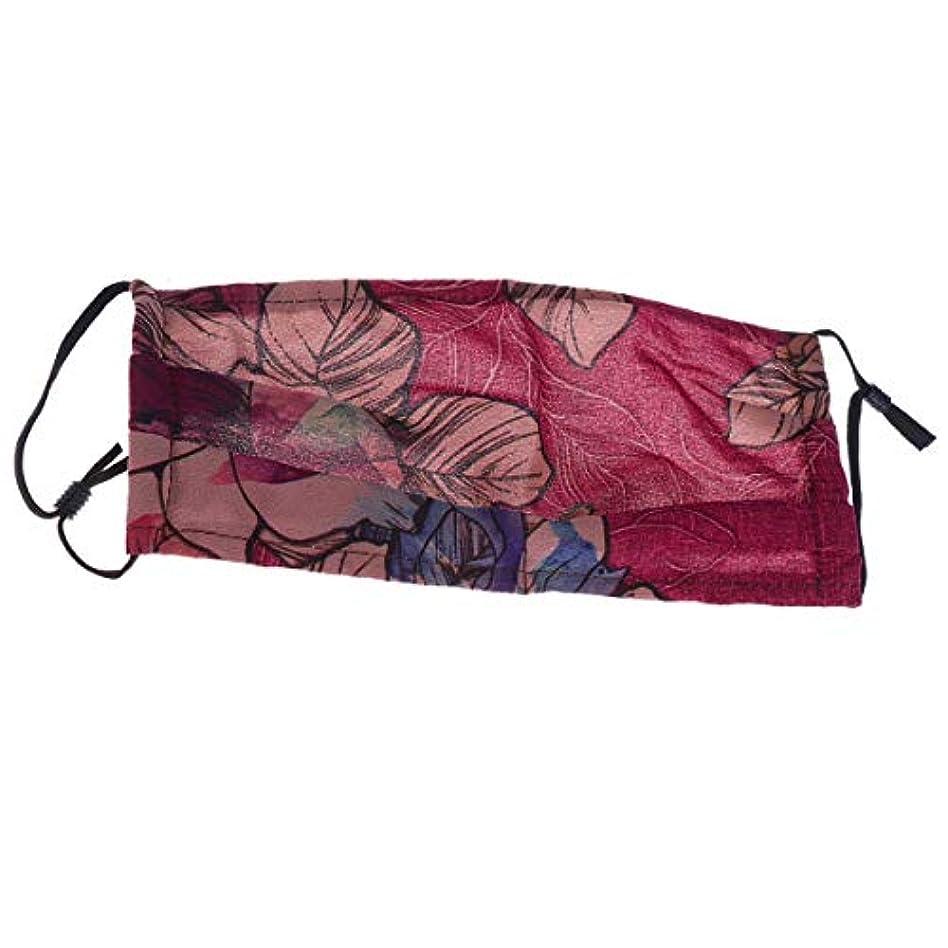 低下毛布未使用SUPVOX 防塵マスク日焼け止めフェイシャルカバーポータブルシフォンマスクガールズ女性用2個