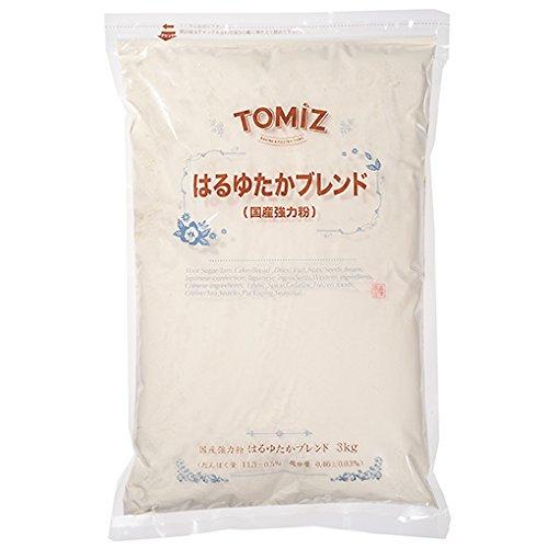 はるゆたかブレンド(江別製粉) / 3kg TOMIZ/cuoca(富澤商店) 小麦粉 強力小麦粉 国産 強力粉
