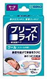 ブリーズライト クール ラージ 肌色 鼻孔拡張テープ 快眠・いびき軽減 10枚入 【佐藤製薬】