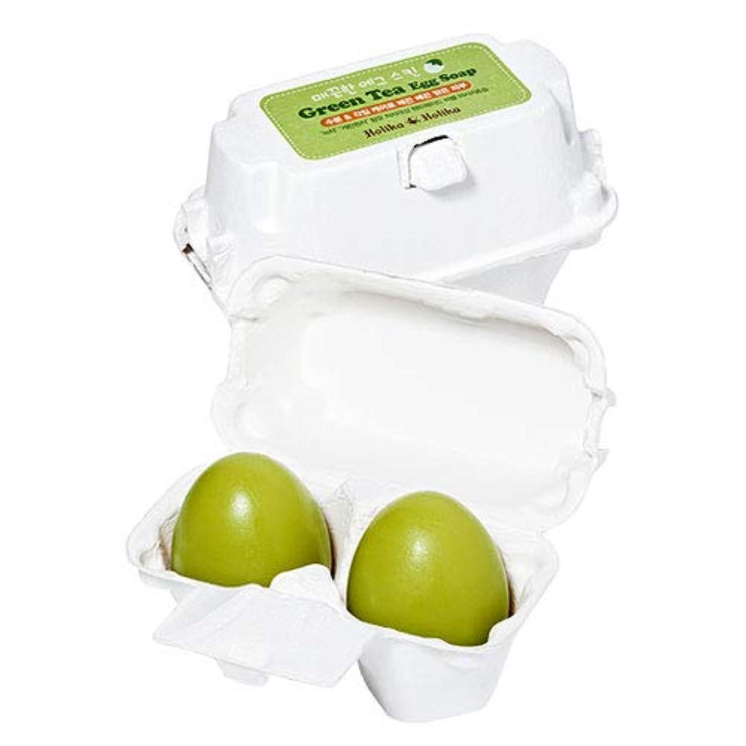 レディ関係の量[緑茶/Green Tea] Holika Holika Egg Skin Egg Soap ホリカホリカ エッグスキン エッグソープ (50g*2個) [並行輸入品]