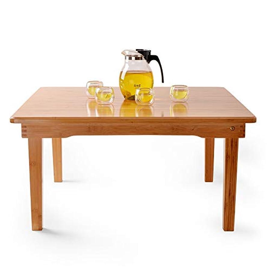 腐敗うめき思春期のLJHA zhuozi 折りたたみ小さなテーブルのコーヒーテーブルの正方形のテーブルバルコニーの本のデスクホーム多機能テーブル (サイズ さいず : 60*60*32CM)