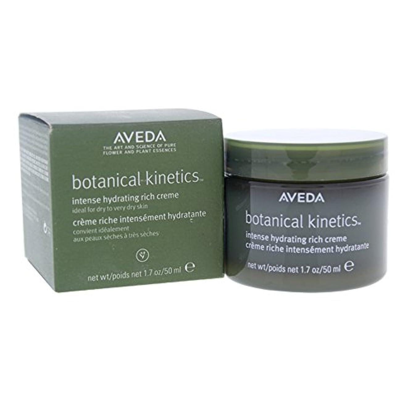 安心安息床を掃除するアヴェダ インテンス ハイドレイティング クリーム リッチ 50ml 50ml/1.7oz