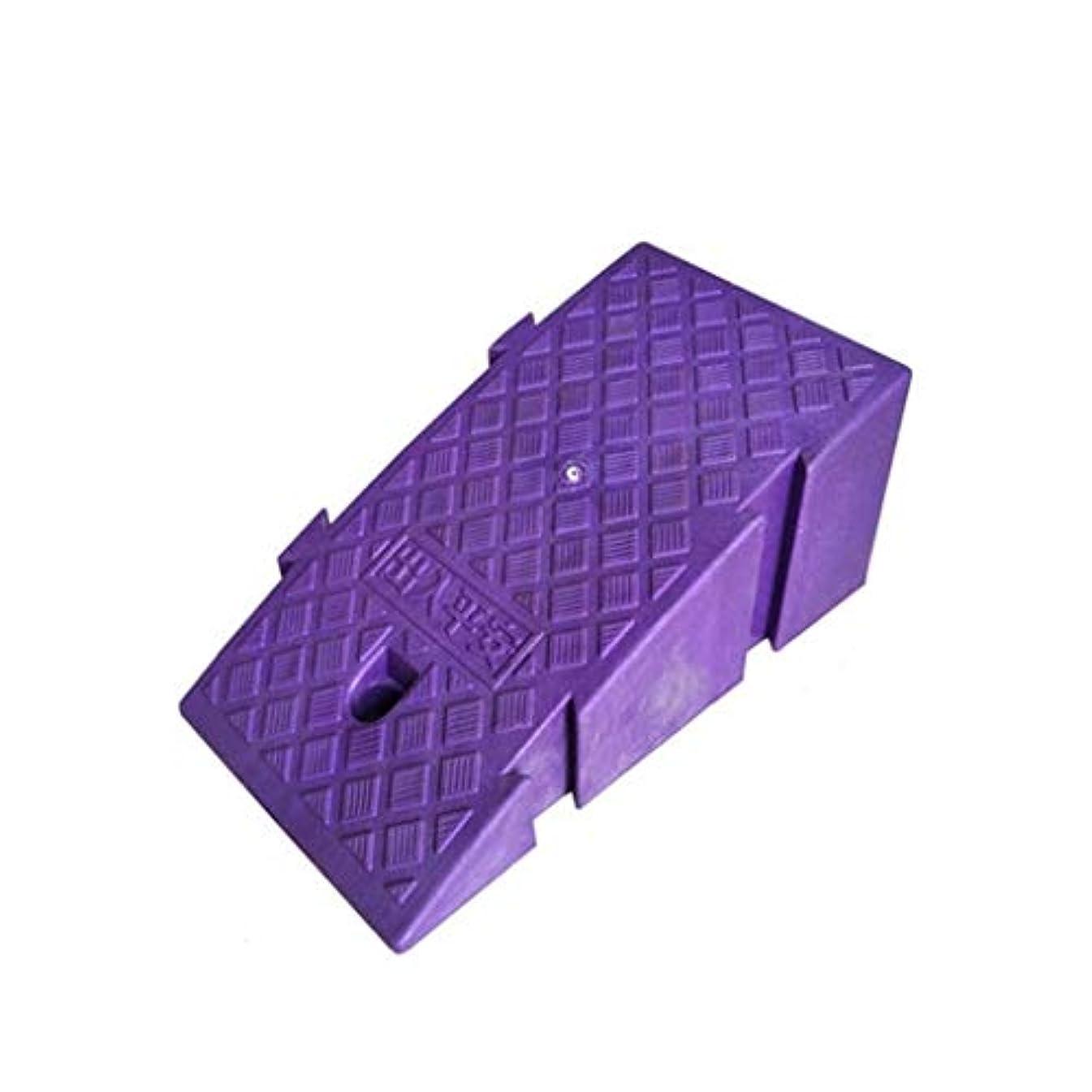 不条理ゆでるぴかぴかオートバイのスロープマット、プラスチックスプライス可能な車椅子傾斜の世帯のステップ傾斜パッドバー駐車場入口サービス傾斜高さ:16CM / 19CM (Color : Purple, Size : 25*45*19CM)