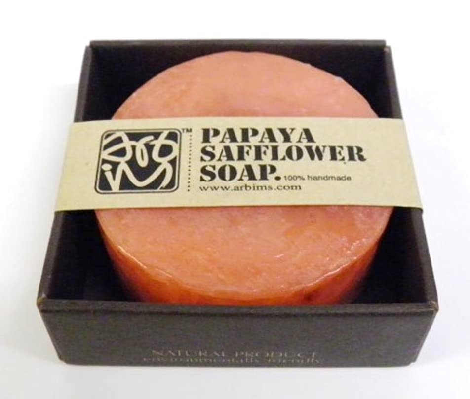 暴露する実用的乳白erb-im タイ ナチュラルソープ (PAPAYA SAFFLOWER パパイヤ)