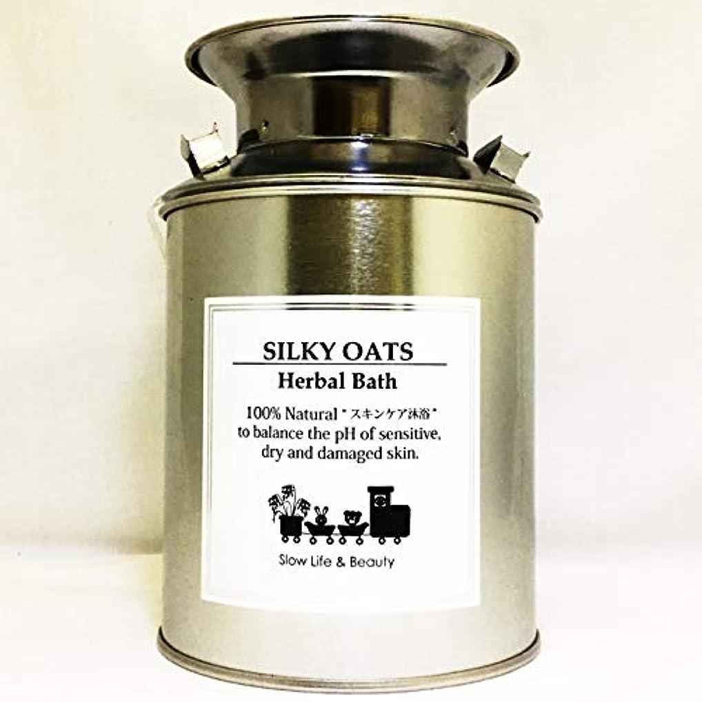 拡声器福祉マイナーシーラン SEARUN SILKY OATS Herbal Bath(ハーバルバス)10g×20袋