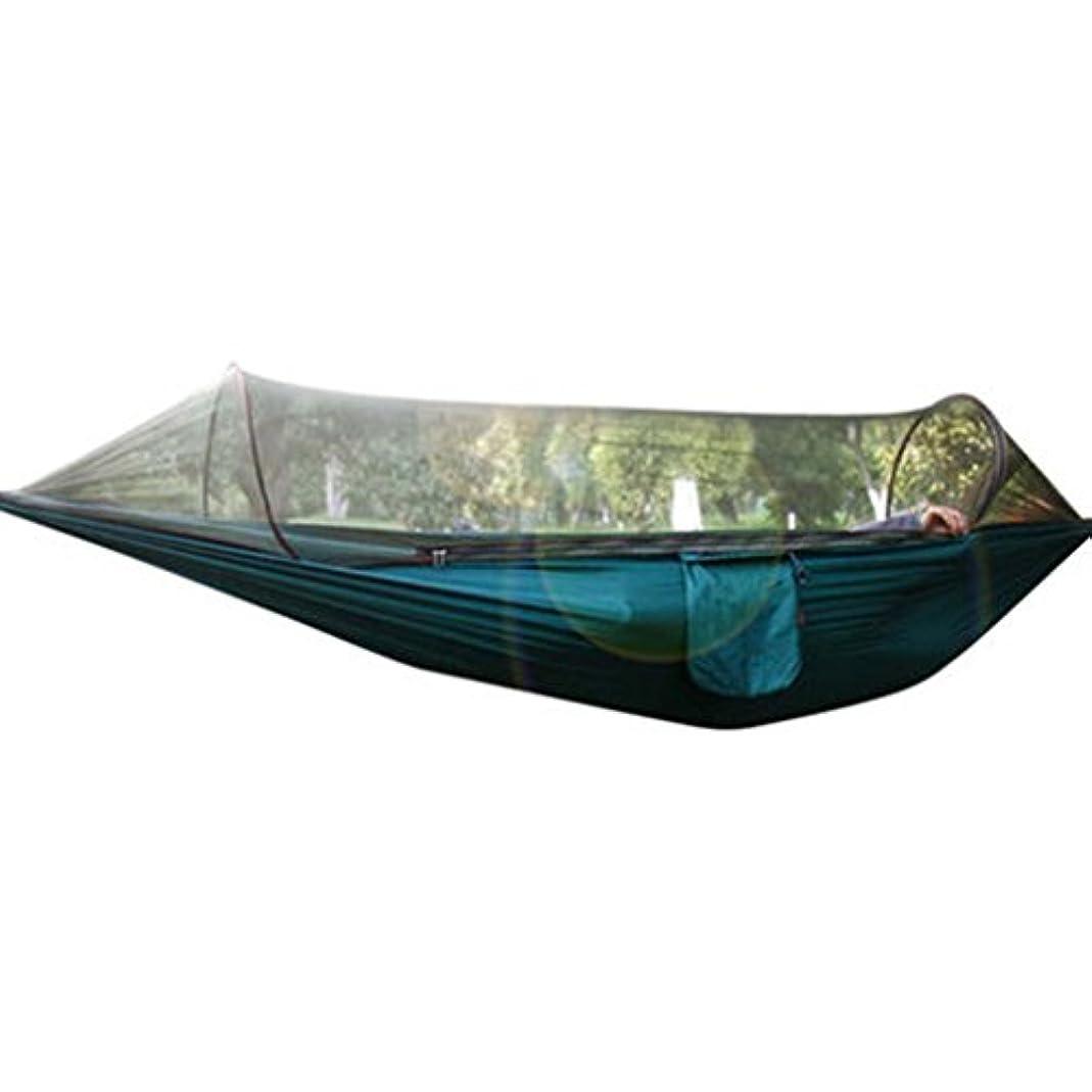 バルセロナ承認する引き金ハンモック アウトドアキャンプスイングテントパラシュート蚊帳ハンモック (Color : Green 1)