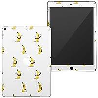 igsticker iPad 6(2018) 9.7インチ 専用スキンシール フルカバータイプ apple iPad 6 シール 第6世代 アップル アイパッド A1893 A1954 全面スキンシール フル 背面 側面 正面 液晶 ステッカー タブレット 保護シール 005970