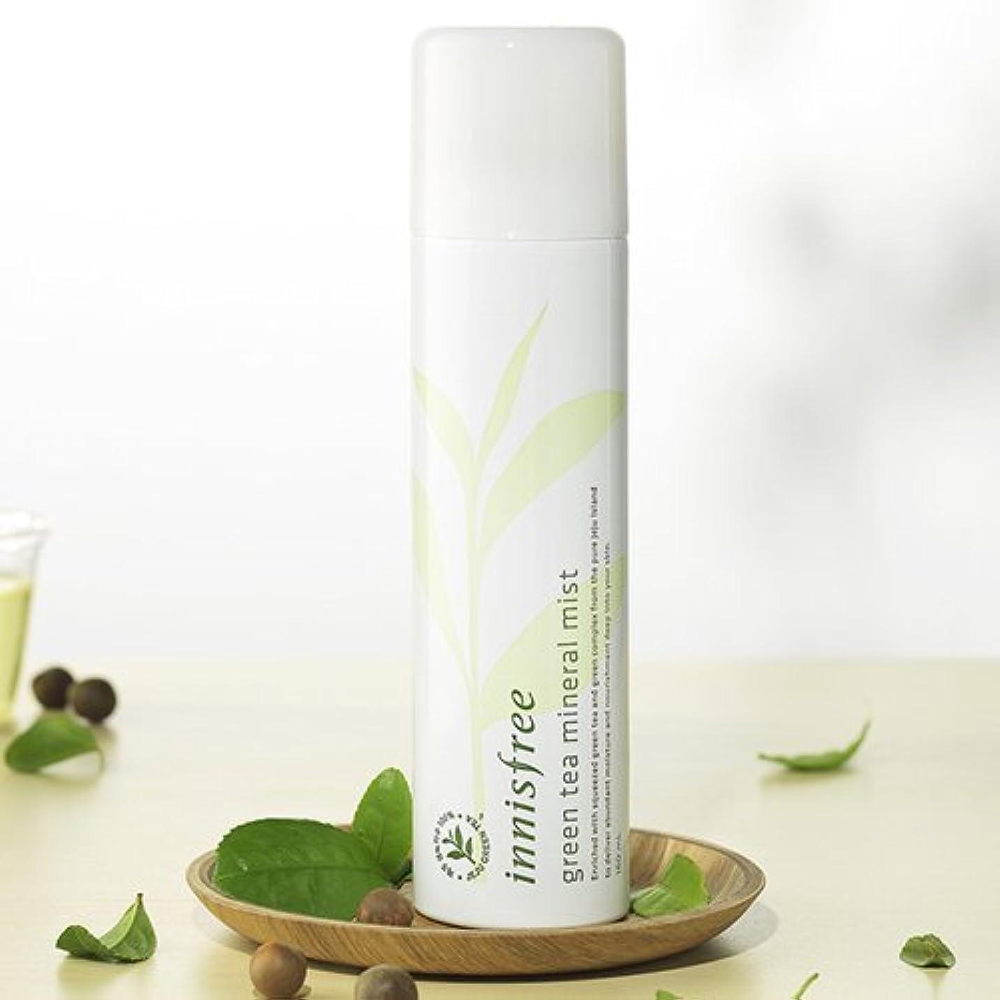 広大なジャーナル滝[INNISFREE]イニスフリー緑茶ミネラルミスト150ml green tea mineral mist 150ml [並行輸入品]