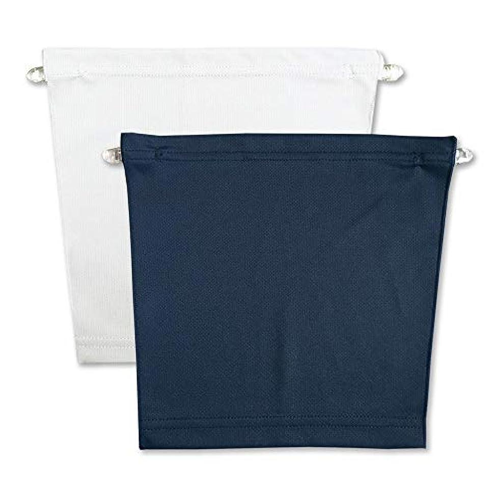 筋湿原バーターフロントキャミ (2枚組) 胸元隠し UVカット (白 & ネイビー)