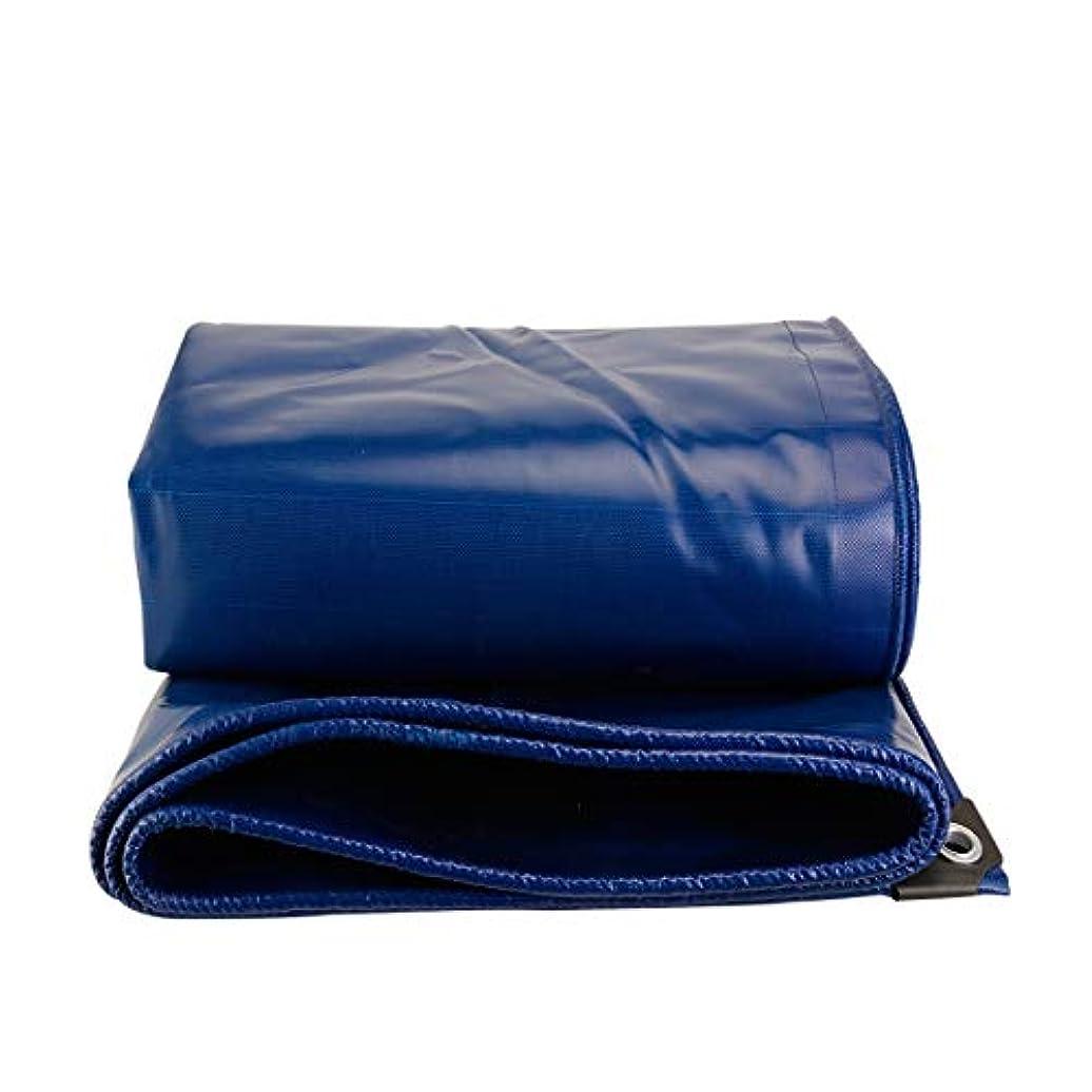 上回るアクロバット誓い青い厚いキャンバス防水シート防錆布テント防水日焼け止めオーニング布pvc 3抗布 (Size : 2*1.5M)