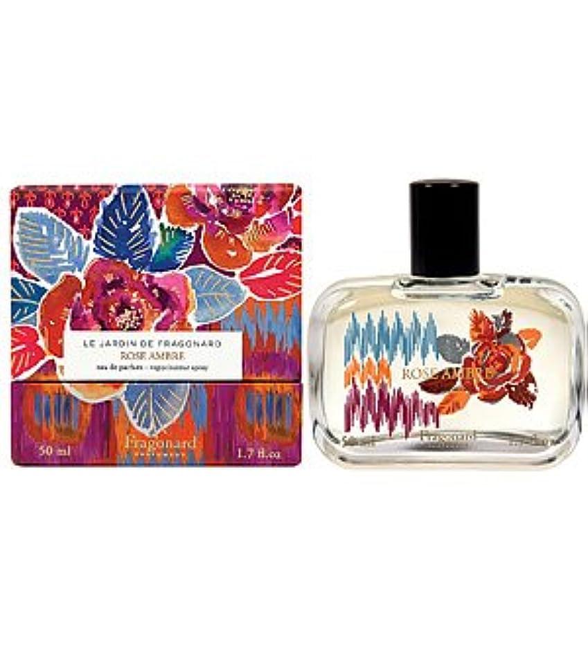 高速道路アラーム靴下Fragonard Rose Ambre (フラゴナール ローズ アンバー) 1.7 oz (50ml) EDP Spray for Women
