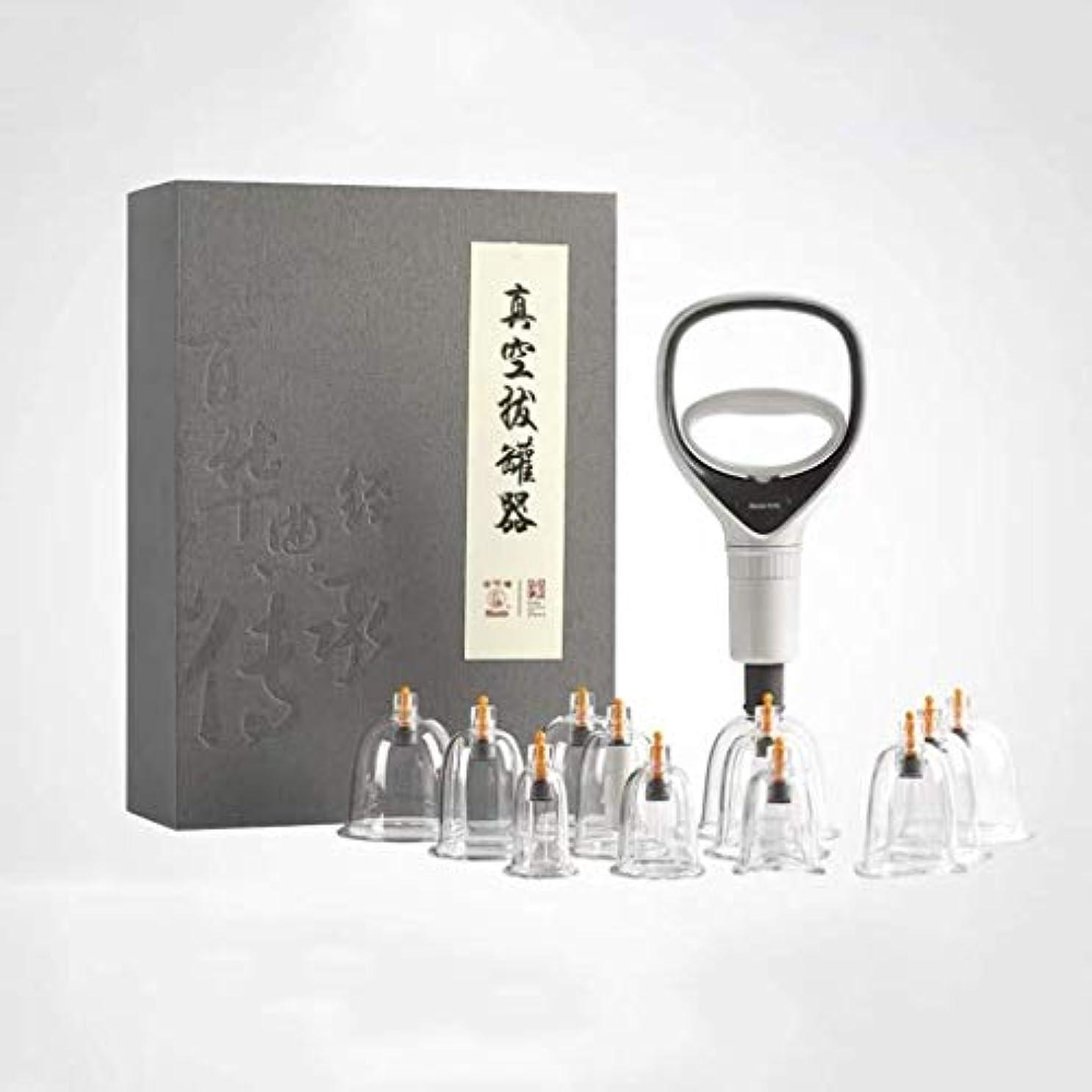 スキルクアッガジョージスティーブンソンカッピングセットのプロフェッショナル中国のツボカッピング療法カッピングセットのマッサージキットを設定します。