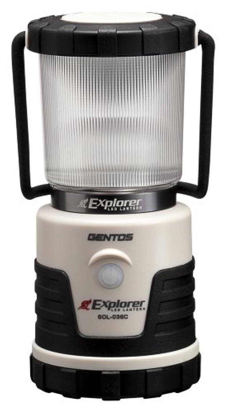 北挽く成果ジェントス LED ランタン 【3色切替/連続点灯14時間/防滴】 エクスプローラー SOLシリーズ