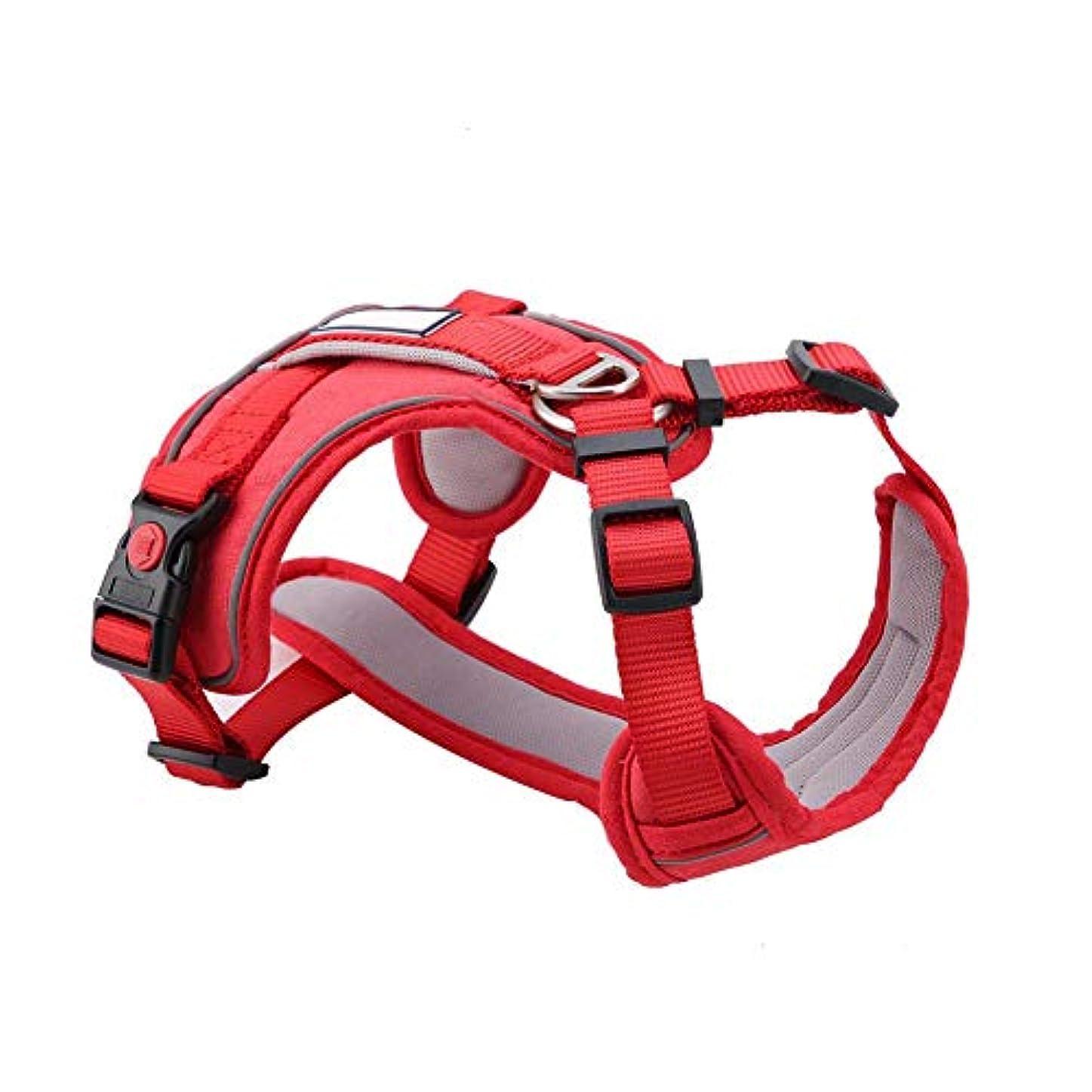 促す引数花ペットの胸部ストラップ、犬の子犬のための調節可能な反射トレーニング胸部バックロープ(S-赤)