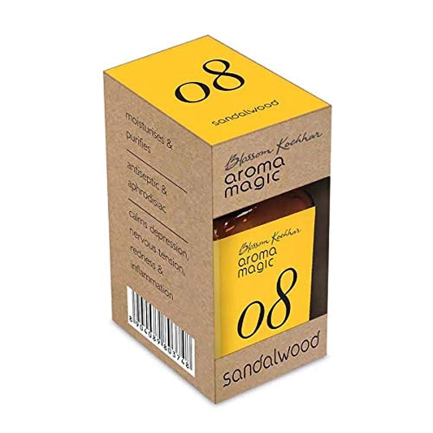 擬人レタッチ気性Aroma Magic Sandalwood Essential Oil