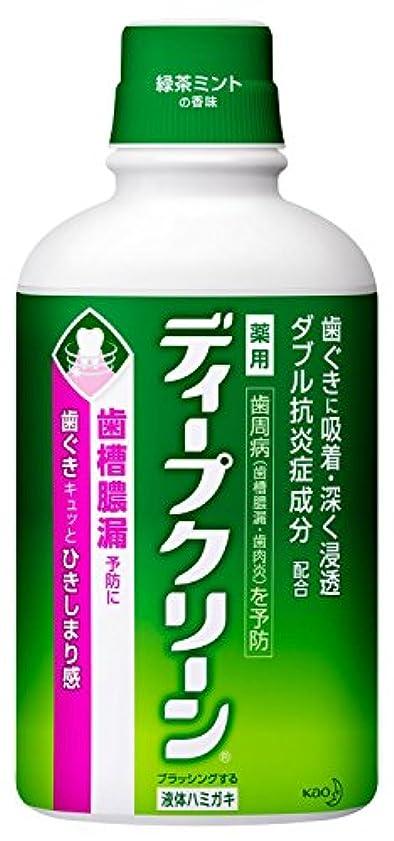 忌避剤立場ドック【花王】ディープクリーン バイタル薬用液体歯磨き 350ml ×5個セット