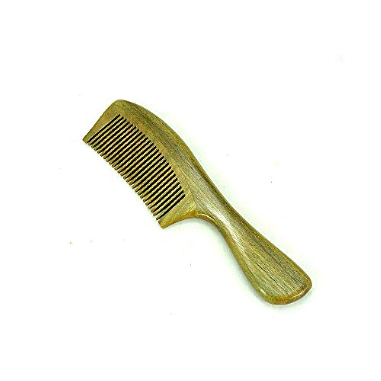 プロジェクター傑作事務所VDGHA 木毛 ナチュラルグリーンサンダルウッドの木製くし手作り抗静的カーリーストレートヘアブラシは広いとシン歯ブラシ サンダルウッドの自然な髪の櫛