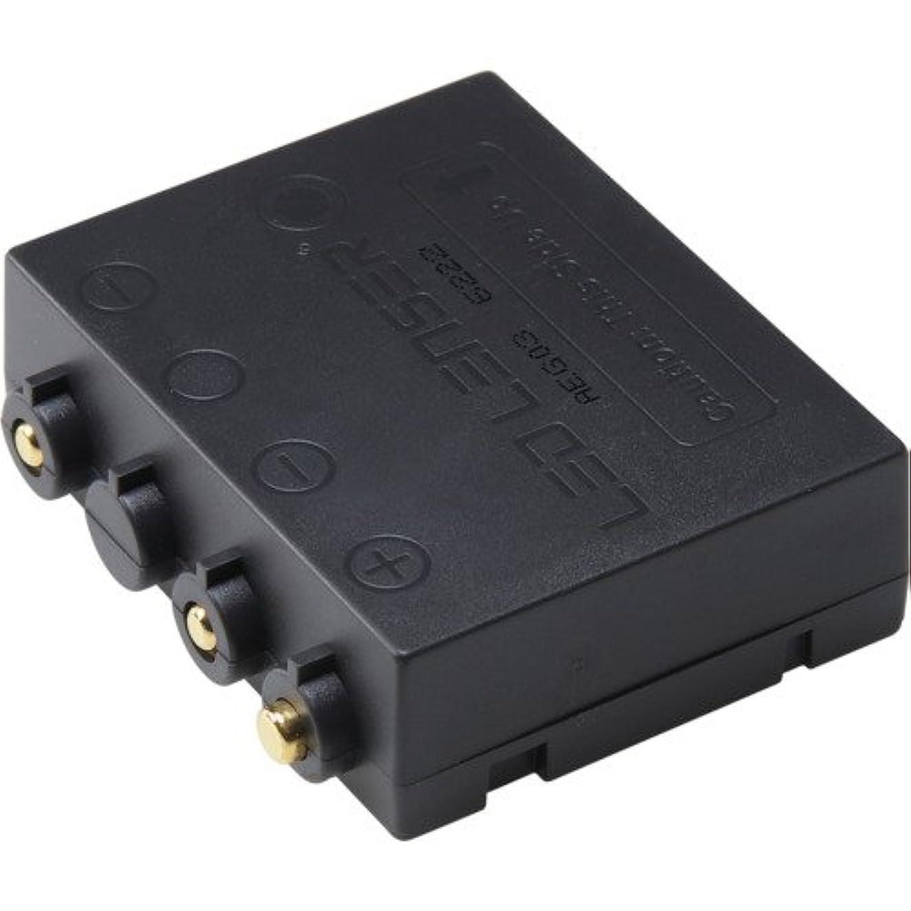 つぶやき防ぐプログレッシブLedlenser(レッドレンザー) H7R.2専用充電池 [日本正規品] 7789