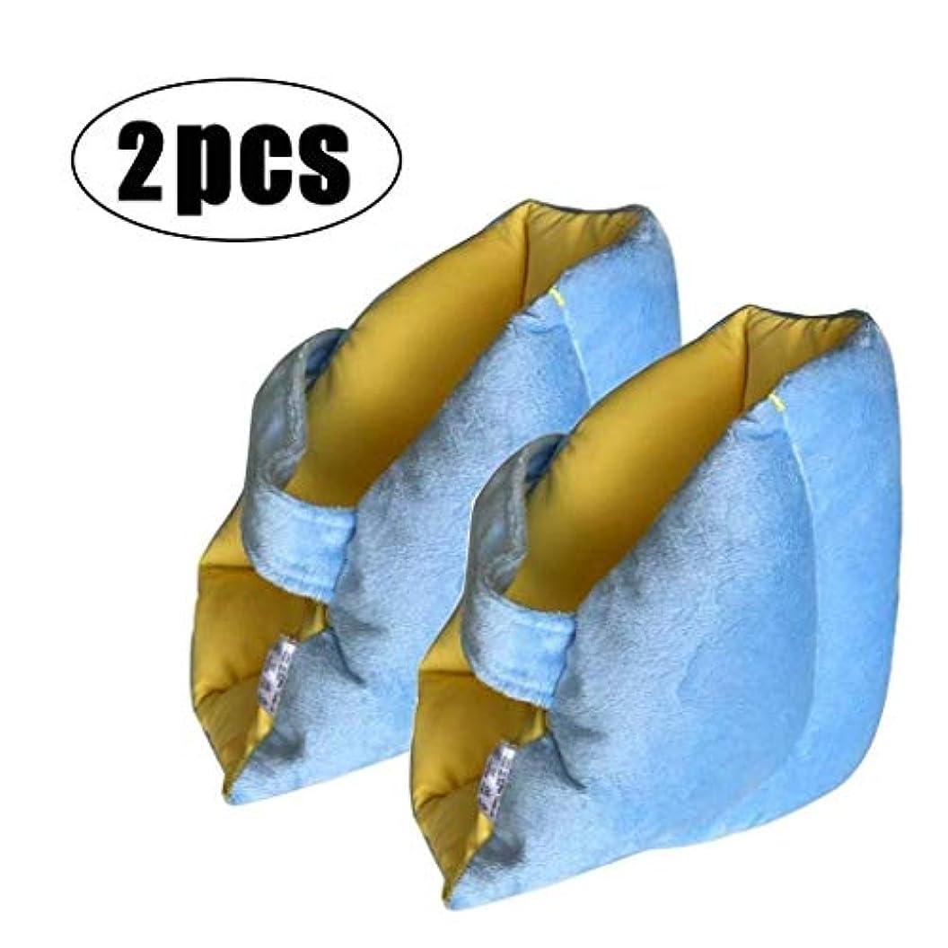 TONGSH 足サポート枕、足圧を緩和するためのヒールクッションプロテクター枕、青 (Color : 2Pc)
