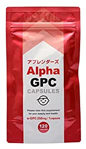 アプレンダーズ アルファGPC(1日1,000mg配合30日分)【国内製造】【賞味期限2020年4月末】
