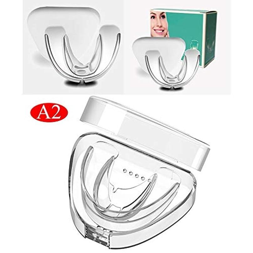 行う明快に対応ホームホワイトニング, 透明な歯科矯正トレーナー歯科用歯器具アライメントブレースマウスピース大人用ツール(3段階はオプション)
