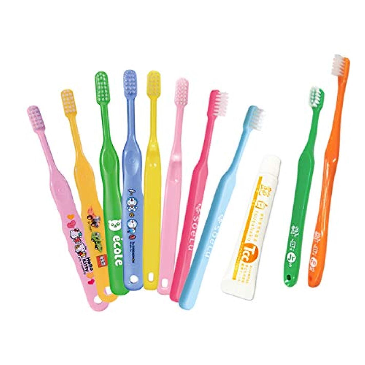 唯一安定ポインタ歯科専売品 子供用 キャラクター入り歯ブラシ 10本セット(乳幼児~小学校低学年用)+艶白(つやはく) 薬用歯磨きジェル トータルケアチャイルド Tcc 5g×1本
