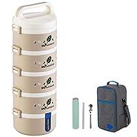保温弁当箱 お弁当 多層 大容量 保温食箱桶 ランチボックス ステンレスランチジャー 食事箱 持ち運びが簡単 学校 ピクニックキャンプ (Color : Beige, Size : 5 layer)