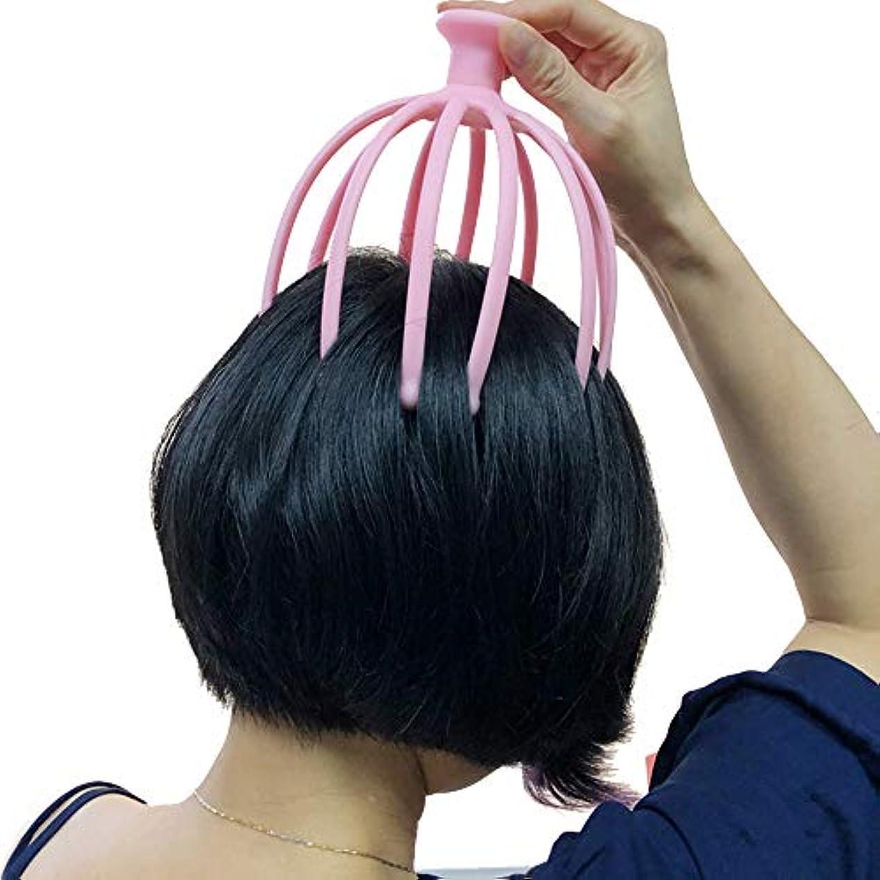 見捨てられたペネロペ付属品ヘッドマッサージ 鋼球 12本の爪 マッサージャーツボ なだめるような ブレーンストーミング 人目を引く 頭皮 マッサージャー   (1パック),Pink