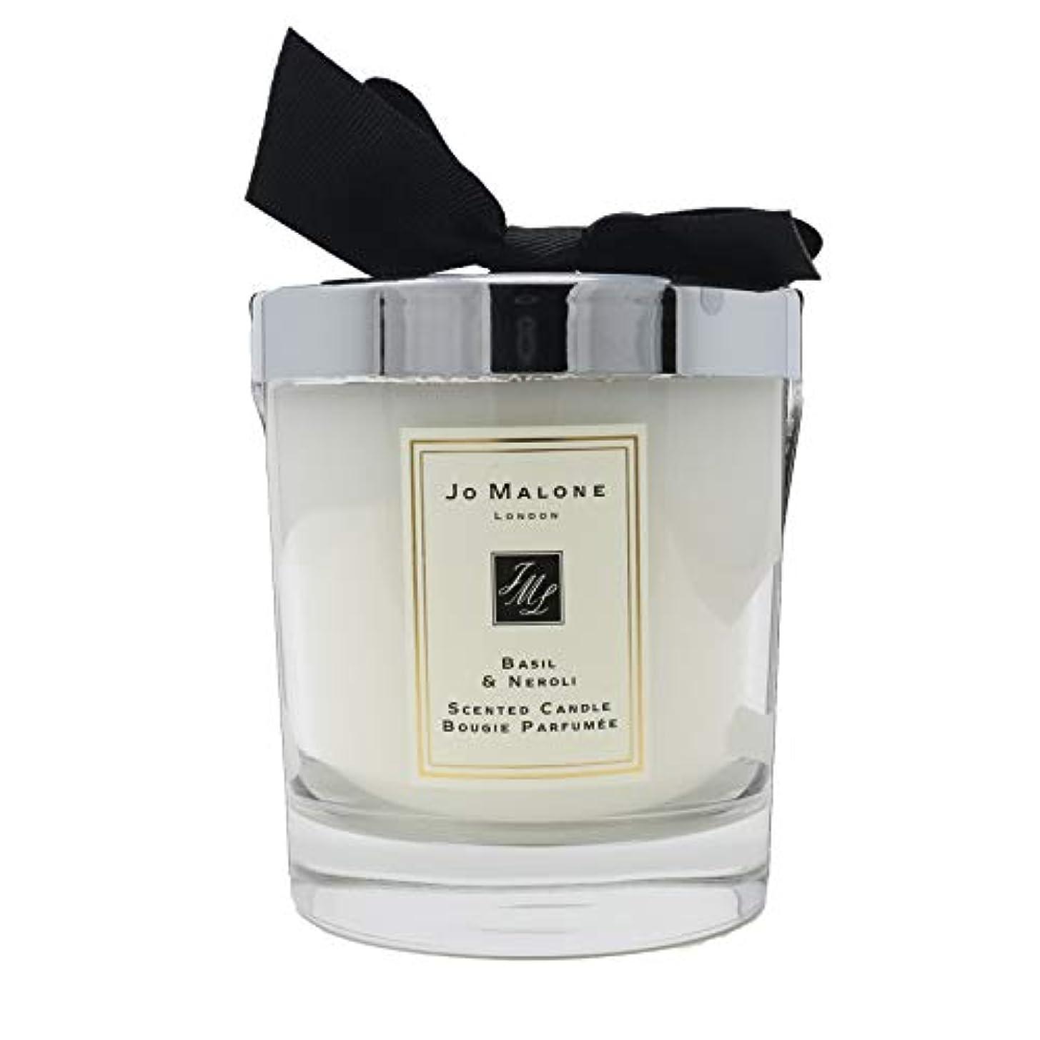 文明化する名前を作るレトルトJo Malone Basil &ネロリScented Candle 200 g ( 2.5インチ)