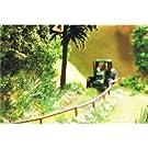 ■【KATO/カトー】(00114100')NOCH(ノッホ) (HO) LC植物 シダ レイアウト用品 鉄道模型 外国製 HOゲージ