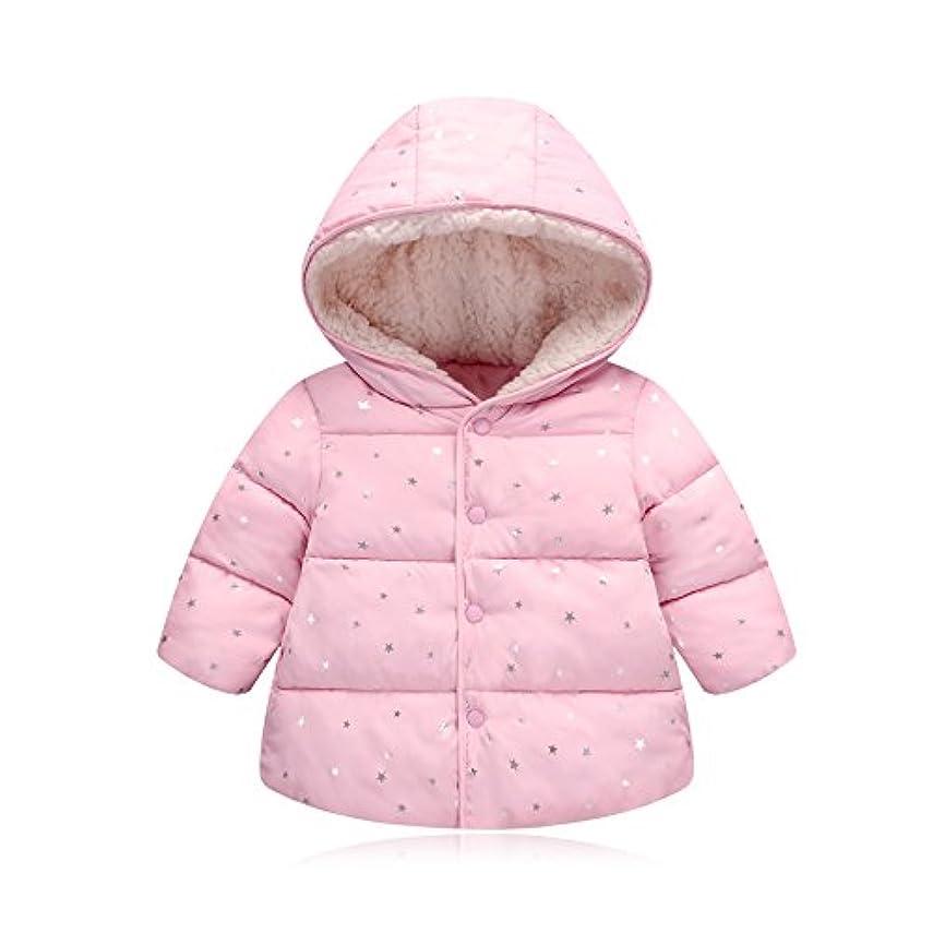 ドール曲ピストル2018新しい子供のダウンコットンパッドの冬の子供のコート0から5歳のスターパターンの赤ちゃんの服
