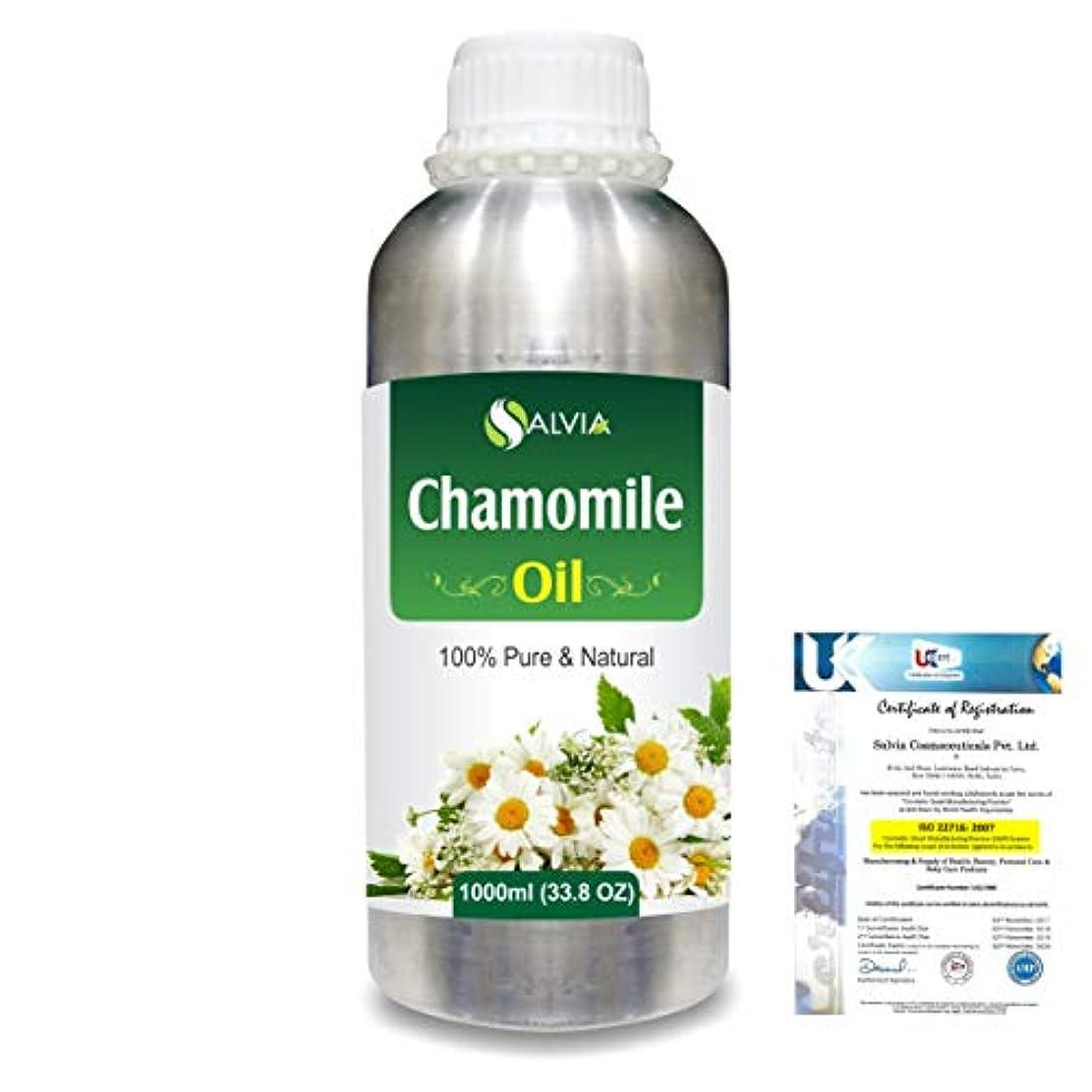 切り刻むぴかぴか費用Chamomile (Matricaria chamomile) 100% Natural Pure Essential Oil 1000ml/33.8fl.oz.