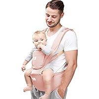Peacoco 抱っこ紐 ベビーキャリア おんぶひも おんぶ ヒップシート 新生児から3歳まで ベビースリング よだれカバー 通気 メッシュ 横抱き 多機能 抱っこひも 粉