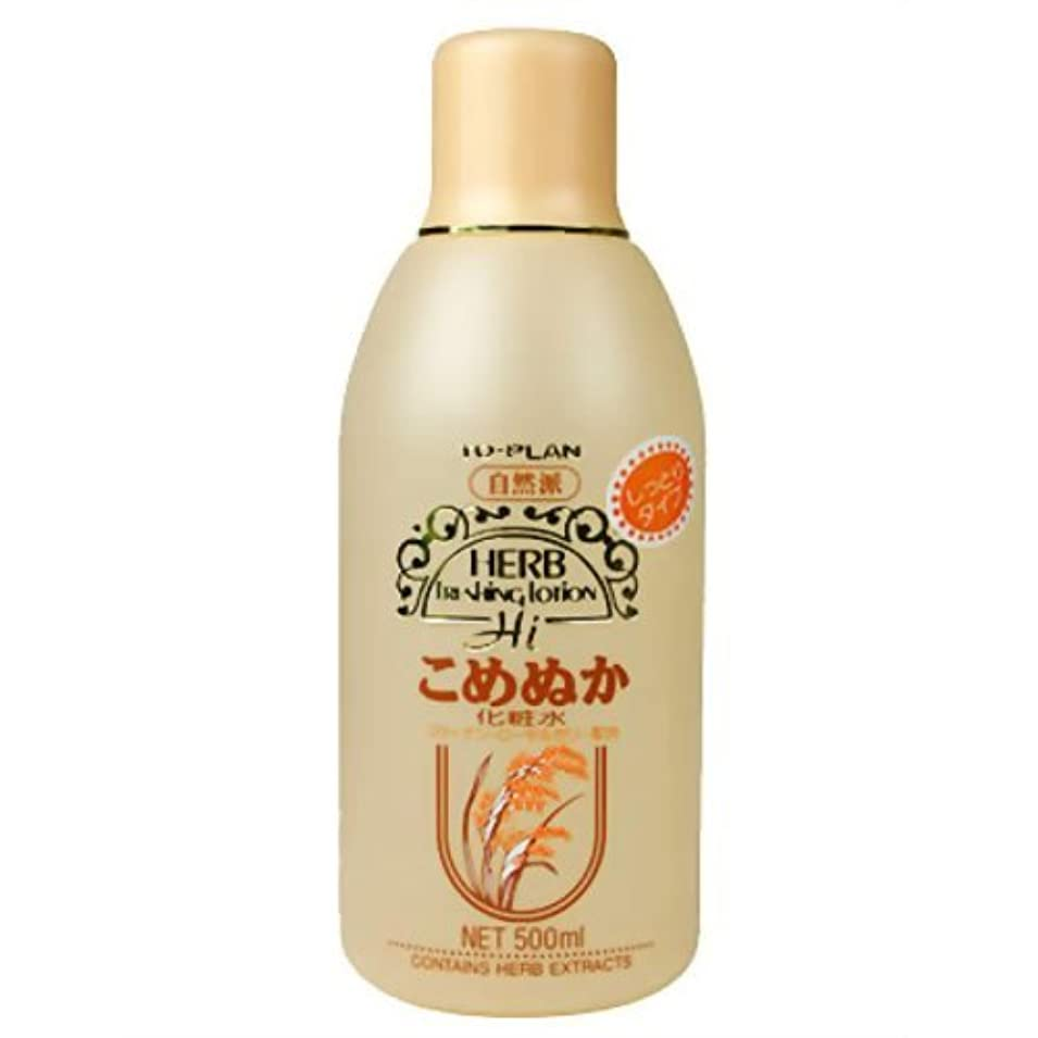 三派手伝統トプラン 米ぬか化粧水 500ml