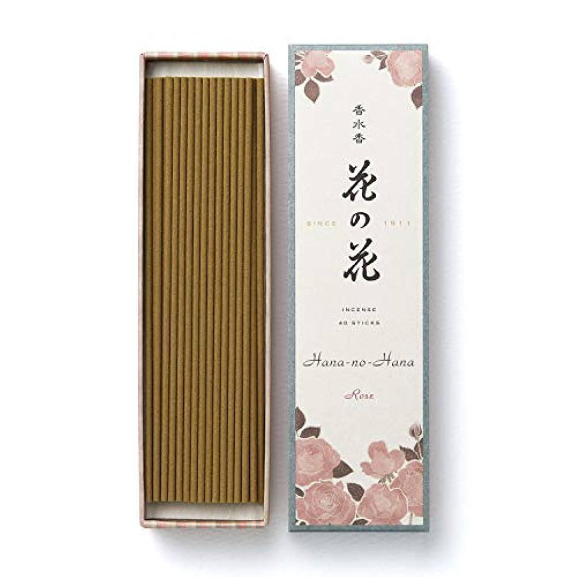 納得させる呼ぶ変色する日本香堂 花の花 ばら 長寸40本入