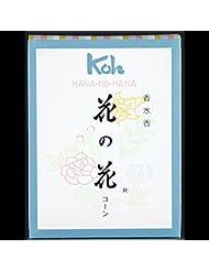 【まとめ買い】花の花 コーン 30個 ×2セット