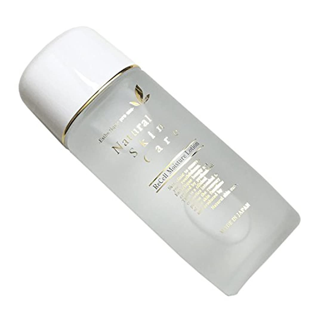 オーク立法創造R-Cell リセル モイスチャーローション 化粧水 120ml
