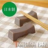 99円!(コマ形)マットブラウン箸置き(カトラリーレスト)