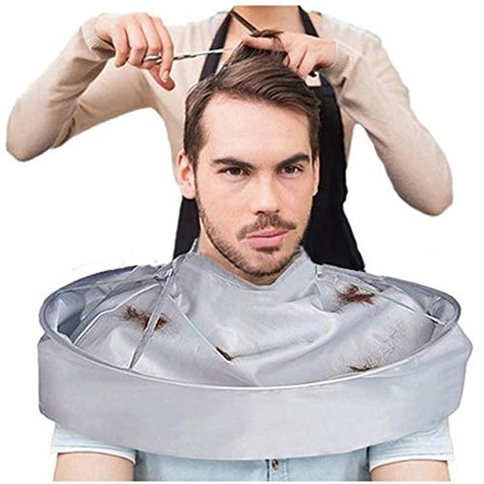 確認水没方法論DIY ヘアカットクローク傘カッティングスタイリングクロークラップサロンバーバーガウンケープ理髪美容師