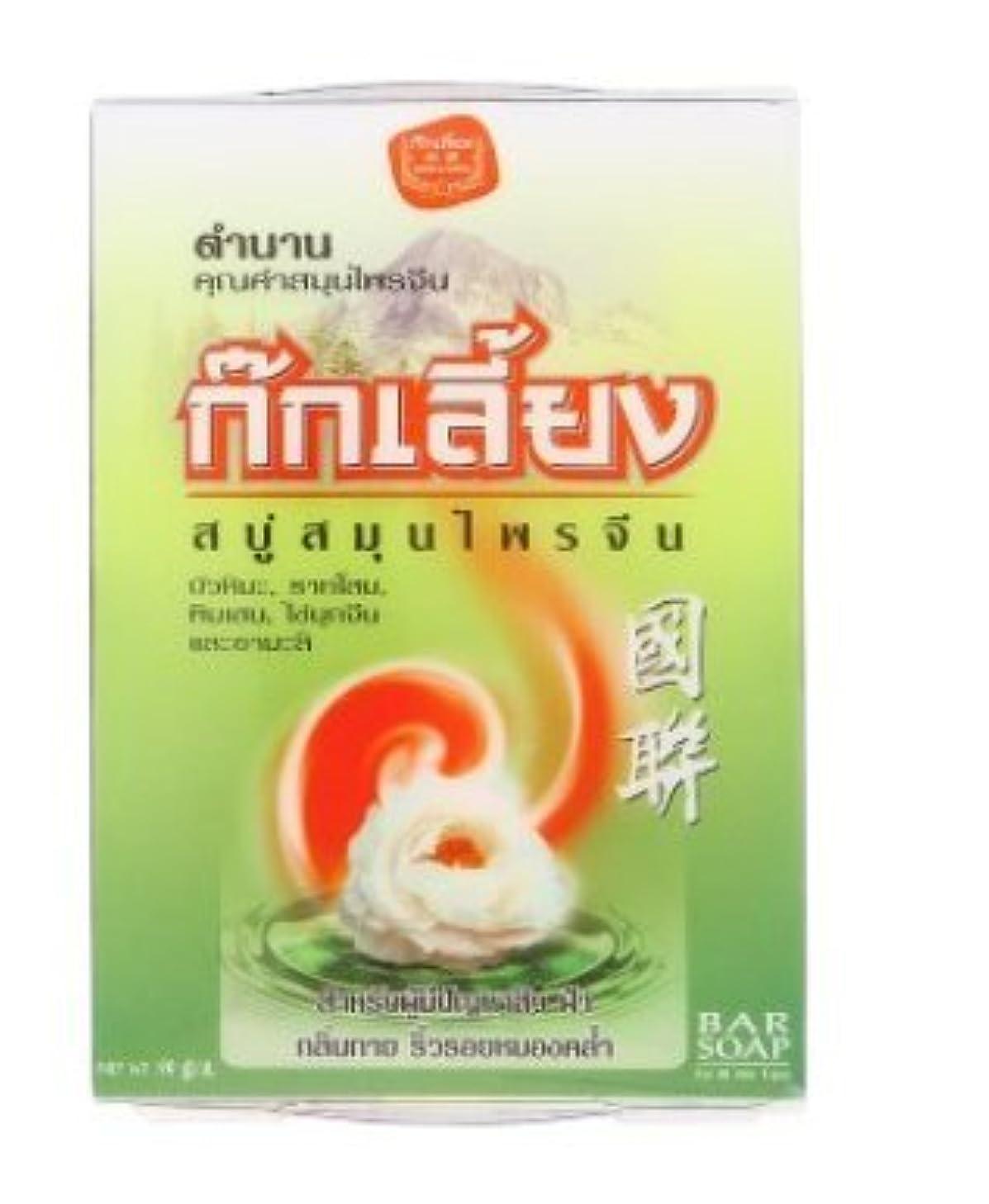 ドック九月落ち着かないAsian Mall 中国語 ハーブソープ 顔と体のため ( 90g x 2pcs ) / Chinese Herbal Bar Soap for Face and Body Kok Liang