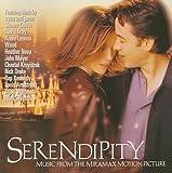 セレンディピティ / アラン・シルヴェストリ, デヴィッド・グレイ (演奏) (CD - 2002)