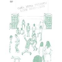 YURA YURA TEIKOKU LIVE 2005-2009 -DVD-