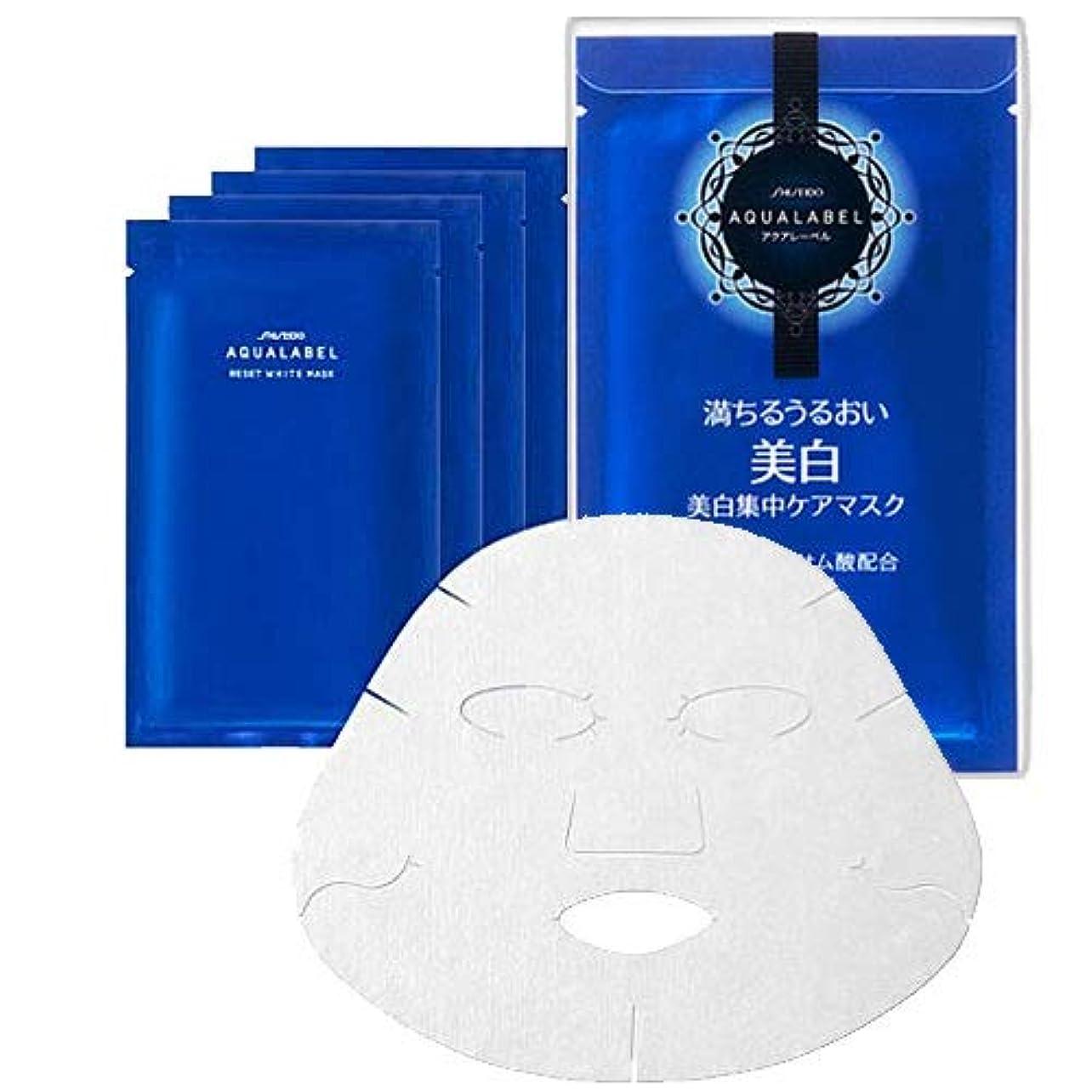 暴力不実竜巻資生堂 SHISEIDO アクアレーベル リセットホワイトマスク(4枚入り) 4枚x18ml [並行輸入品]