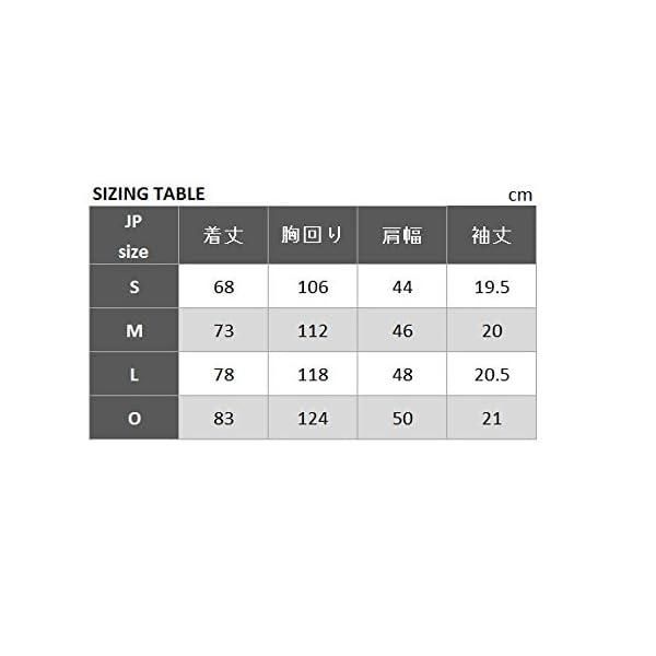 MIZUNO(ミズノ) プリントユニフォーム ...の紹介画像4