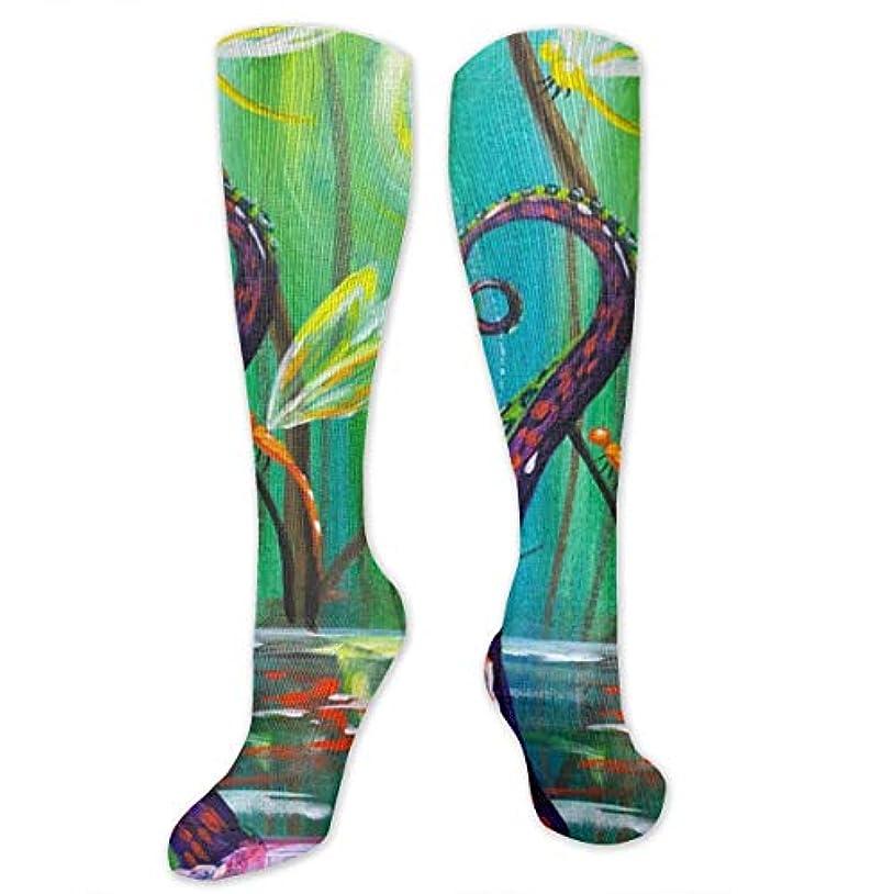 天皇芸術おじいちゃん靴下,ストッキング,野生のジョーカー,実際,秋の本質,冬必須,サマーウェア&RBXAA Fantasy Octopus Dragonfly Socks Women's Winter Cotton Long Tube Socks...