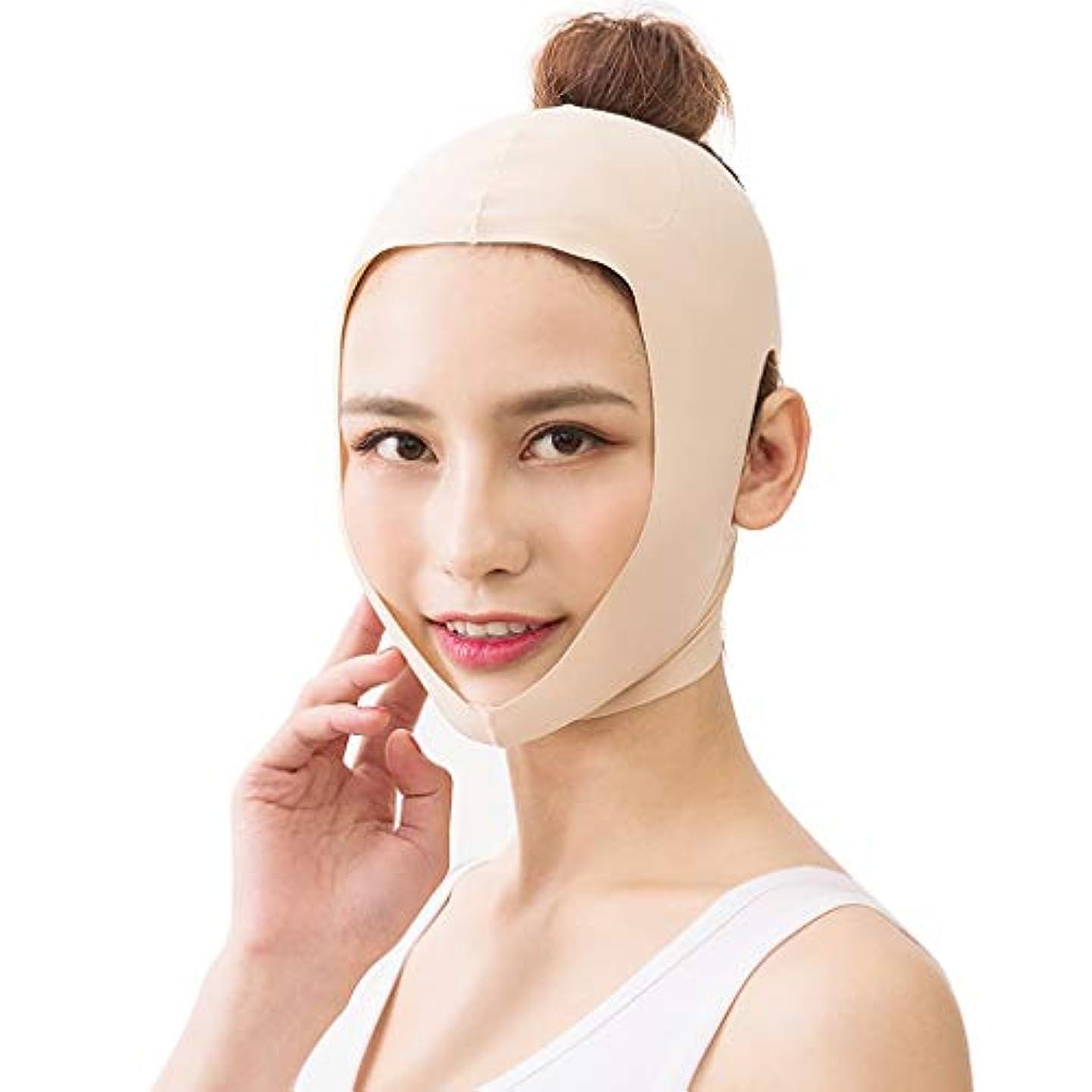 起訴するちょうつがい悔い改めCHSY 薄い顔ベルト、薄い顔アーティファクトスリープVフェイス包帯二重あごファーミングマッサージシェーピングマスクを持ち上げ 薄い顔の包帯 (Color : Skin tone)