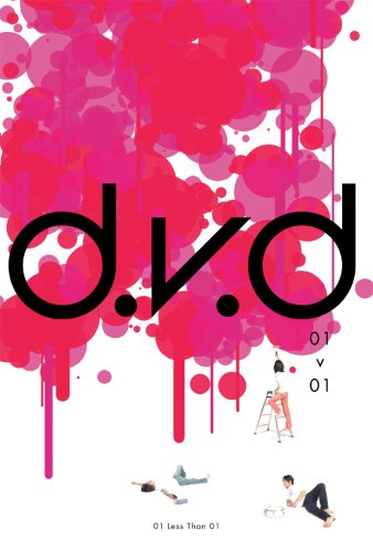 01 > 01 [CD+DVD]の詳細を見る