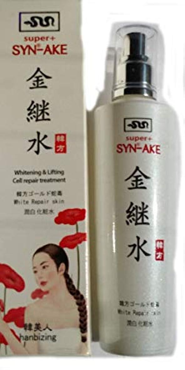 矢じりわかるパッケージ韓国コスメ-金継水-人参を食べた蛇の毒美白化粧水-新販売