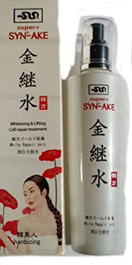 韓国コスメ-金継水-人参を食べた蛇の毒美白化粧水-新販売
