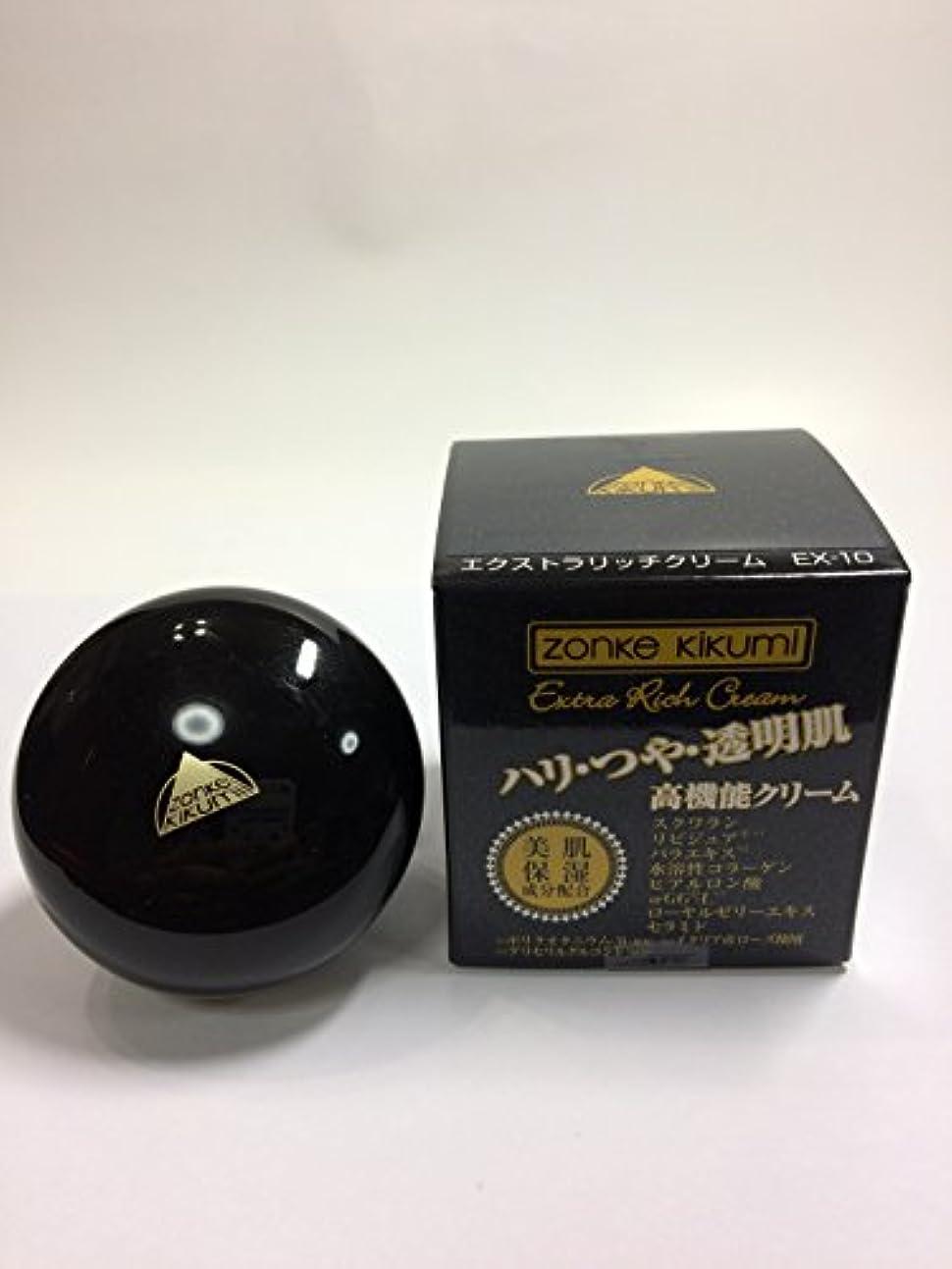 ゴルフ無実明示的にゾンケ エキストラリッチクリームEX-10